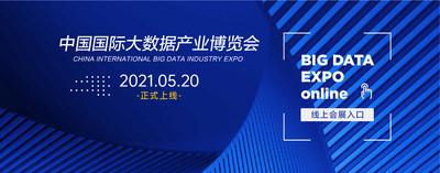 La principal exposición de macrodatos de China comenzará el espectáculo en línea el 20 de mayo