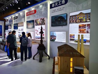 Se llevaron a cabo la Renovación Urbana de Liaoning y la 9.ª Exposición Internacional de Arquitectura Moderna de China (Shenyang)