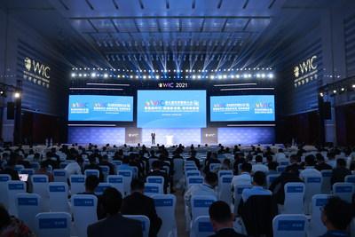 La 5.ª Conferencia Mundial de Inteligencia se inauguró en Tianjin con deslumbrantes tecnologías de vanguardia