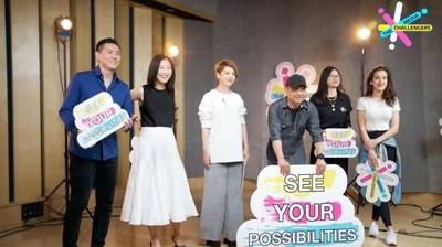 CGTN lanza la canción de 'Media Challengers'