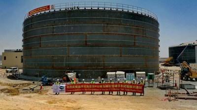 Shanghai Electric avanza la planta de cilindros parabólica en el Parque Solar Mohammed bin Rashid Al Maktoum