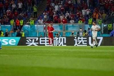 Hisense, patrocinador de la Eurocopa 2020, presenta el televisor Hisense U7 en el torneo