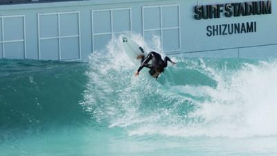 American Wave Machines, Inc. anuncia la puesta en servicio final de PerfectSwell® Shizunami