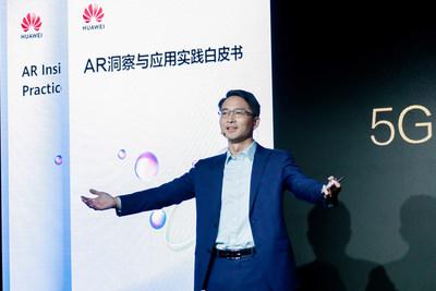 Huawei publica informe técnico sobre RA y explica los beneficios de 5G + RA