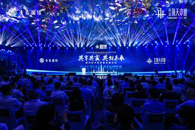 Qingdao Conson organiza el Urban Economy High-Quality Development Forum y la Ceremonia de lanzamiento del Hai Tian Center para agilizar el crecimiento de la ciudad